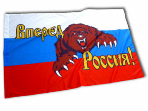 flagi1