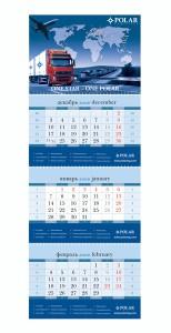 kalendar_kvartal_2