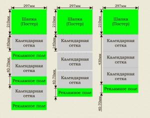 kalendar_kvartal_3