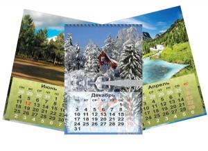 kalendar_perekidnoy_2