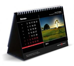 kalendar_piramida_1